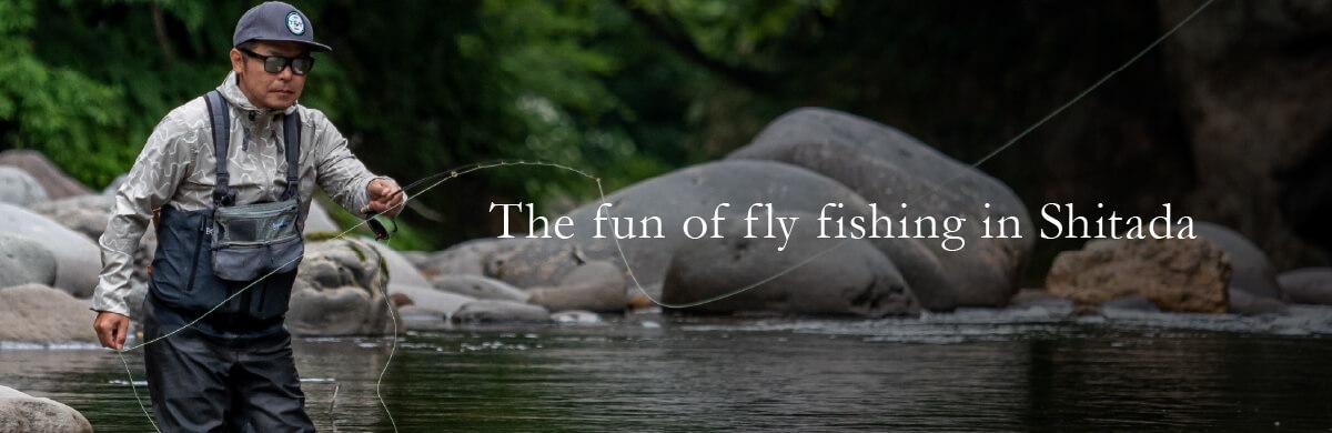 The fun of fly fishing in Shitada